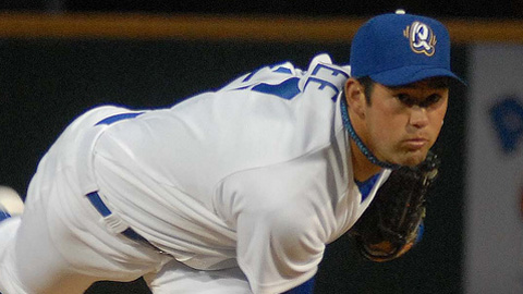Zach Lee was selected with the 28th overall pick in the 2010 Draft.