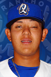 Julio Urias Stats, Highlights, Bio | Rancho Cucamonga ...